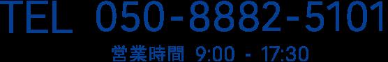 TEL 096-387-6033 営業時間 9:00 - 17:30