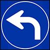 通行禁止違反